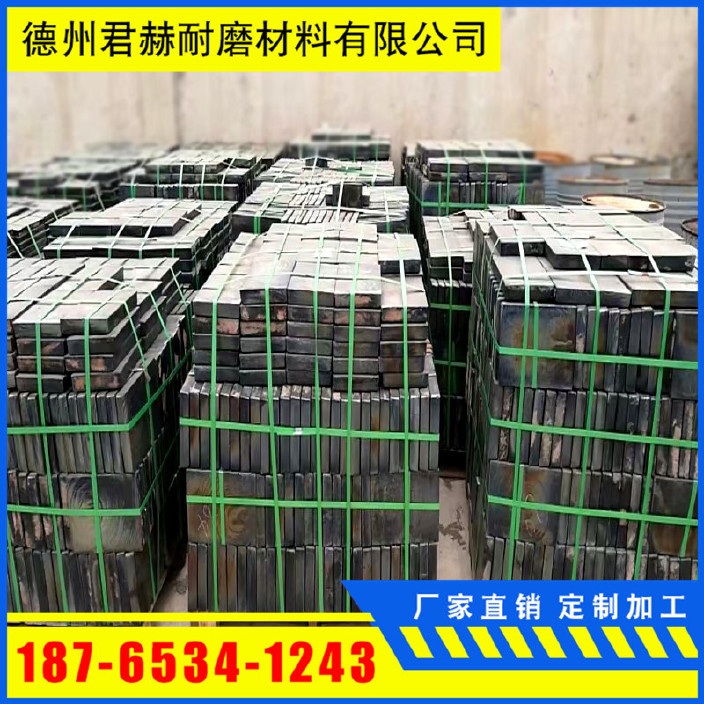 工業防護專用壓延微晶板 煤礦熱電廠耐磨鑄石板 耐酸堿微晶板示例圖8