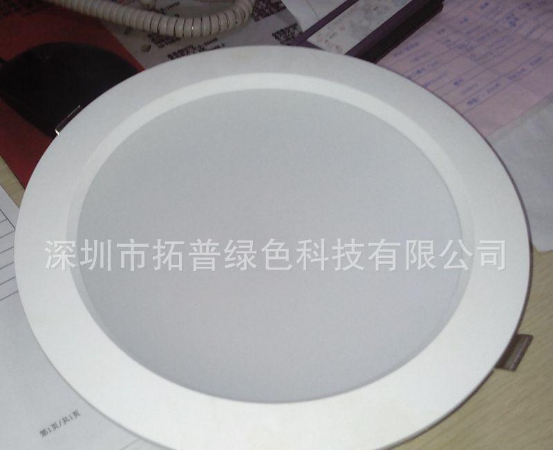 超薄LED筒灯外壳厂家 私模一体LED筒灯外壳 LED筒灯外壳批发图片