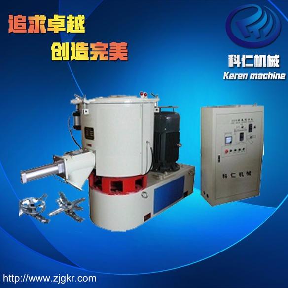 热卖 科仁SHR300高速混合机  塑料搅拌机 不锈钢混合机 颗粒粉末混料机 不粘料 混合设备 高混机