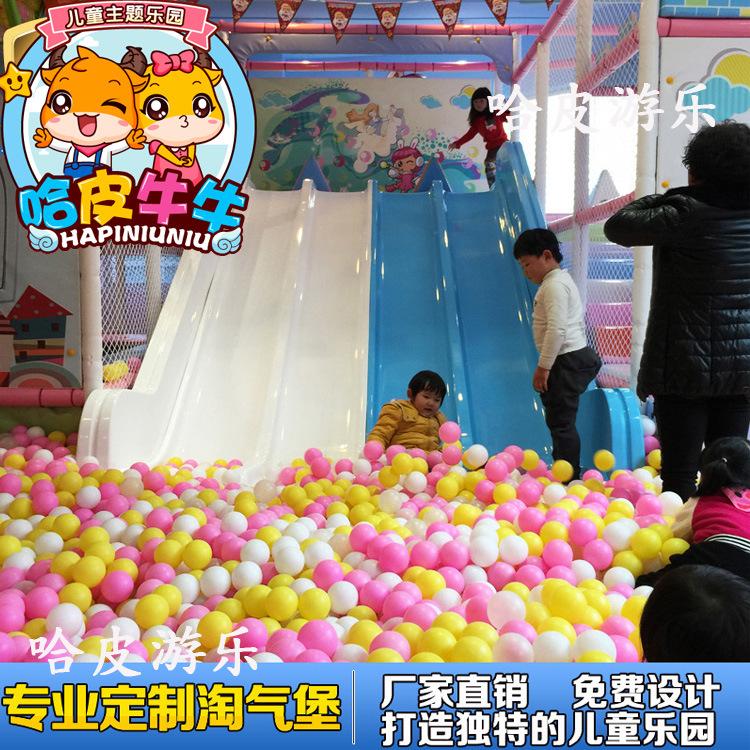 淘气堡厂家定制儿童电动淘气堡 新款淘气堡儿童乐园加盟 价格实惠