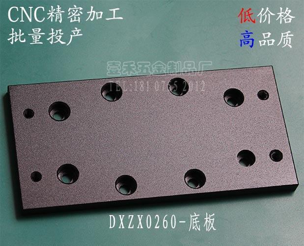 厂家直销60a 手动滑台 x轴 进给丝杆 简易导轨 铝合金 台面 xknej