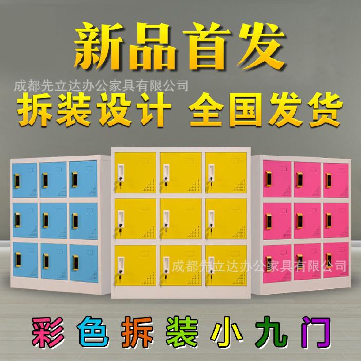 彩色更衣柜多门柜储物柜带锁铁皮柜子浴室健身储物柜员工宿舍鞋柜