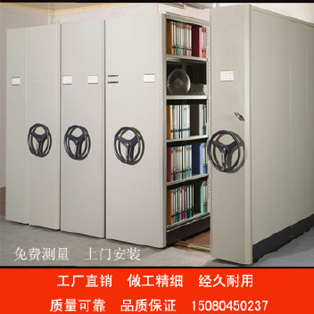 移动密集柜手摇密集柜档案密集架底图文件柜免费安装可定制