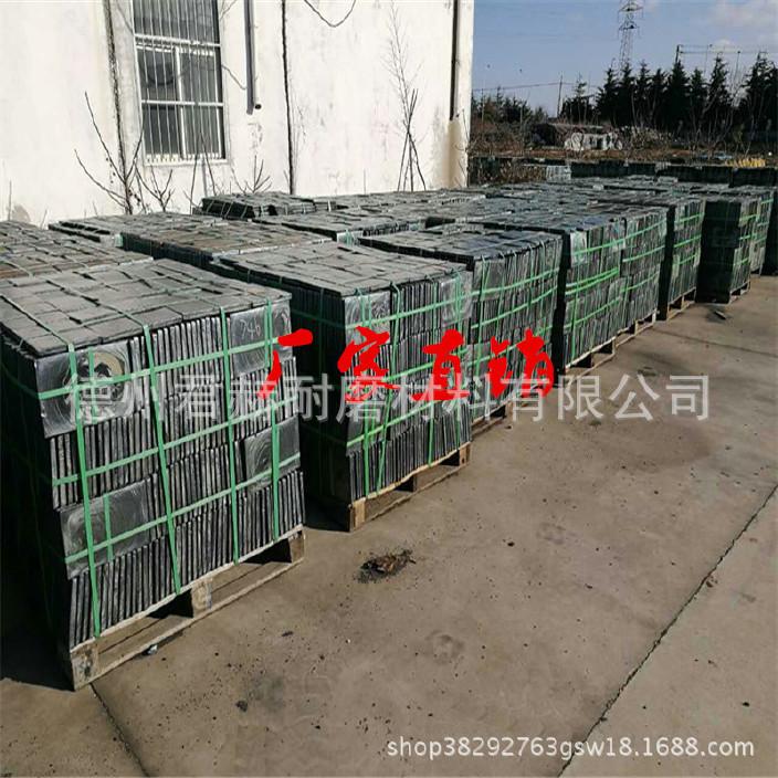 廠家直銷工業用防腐蝕耐磨鑄石板300.200.20/300.200.30厚示例圖10