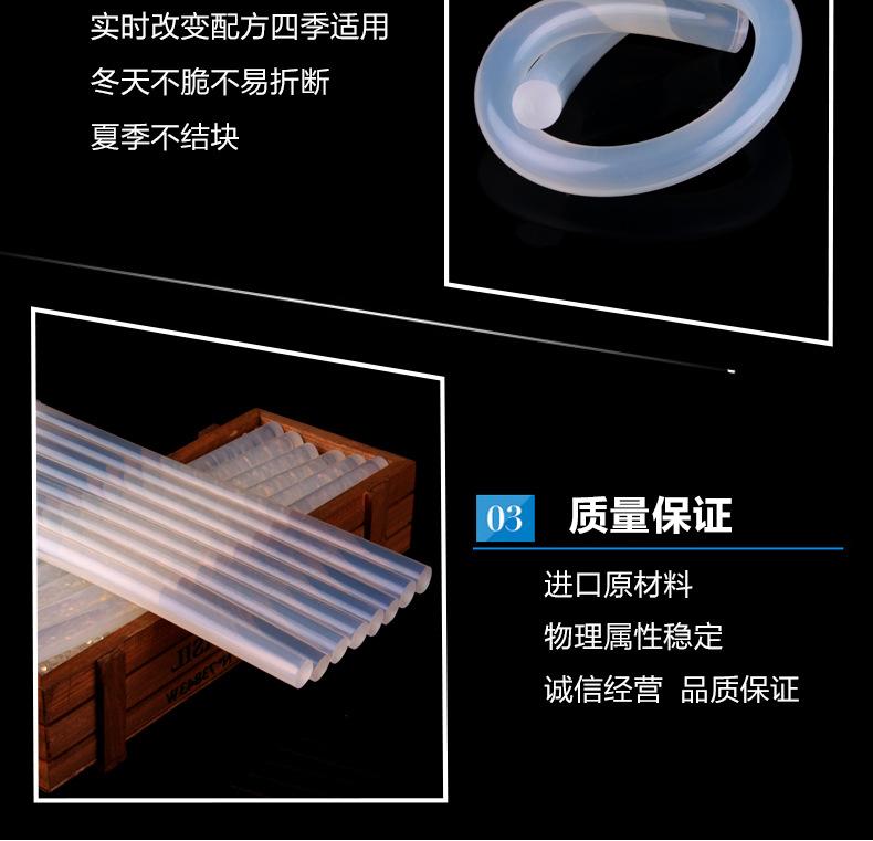净水器CTO上用那种胶泡在水中不开胶的高粘度环保热熔胶棒胶条示例图12