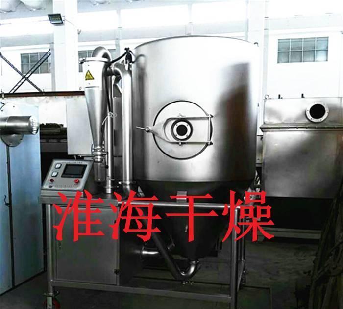 定做小型离心喷雾干燥机 实验型喷雾干燥机 科研研发喷雾干燥机图片