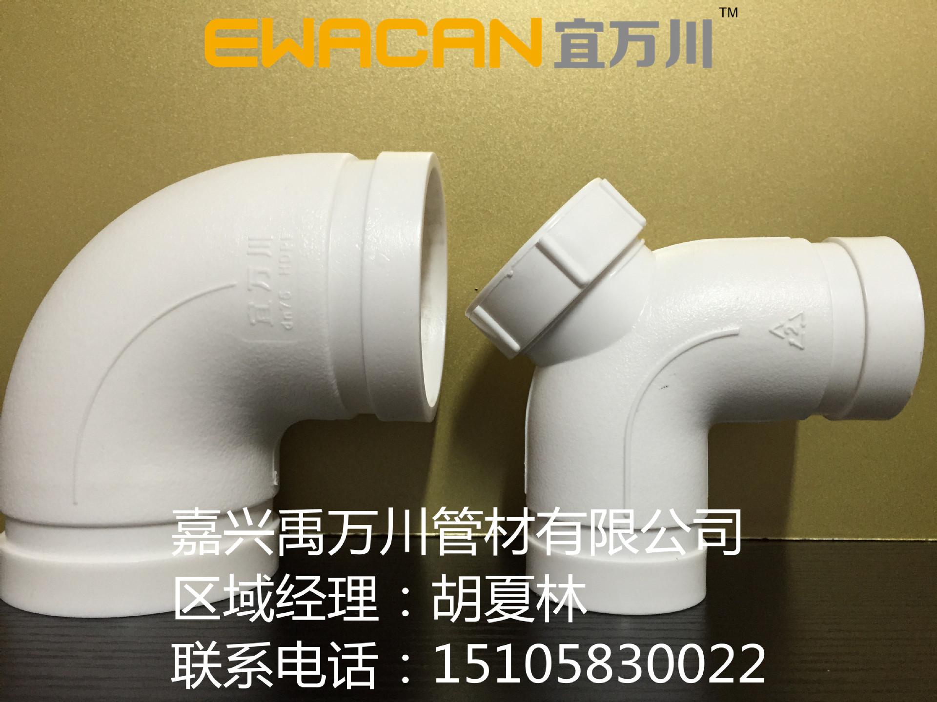 沟槽式HDPE超静音排水管,hdpe沟槽90度弯头,沟槽PE管,PE管示例图9