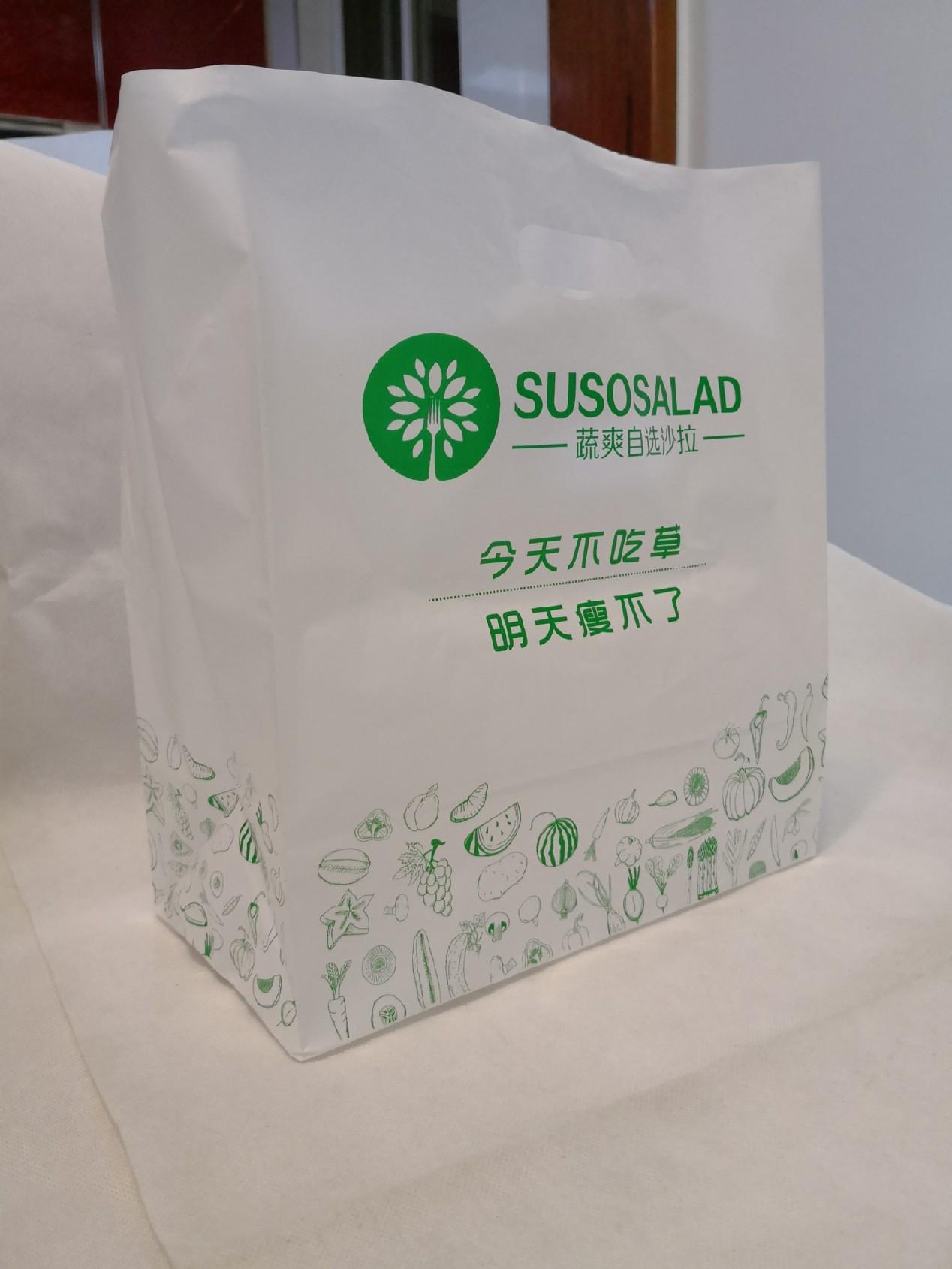 塑料四指冲孔袋 定制外卖方底塑料袋  餐厅打包甜品寿司礼品袋