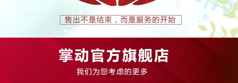 包邮上海互邦电动轮椅HBLD4-E轻便可折叠老年残疾人代步车家用示例图12