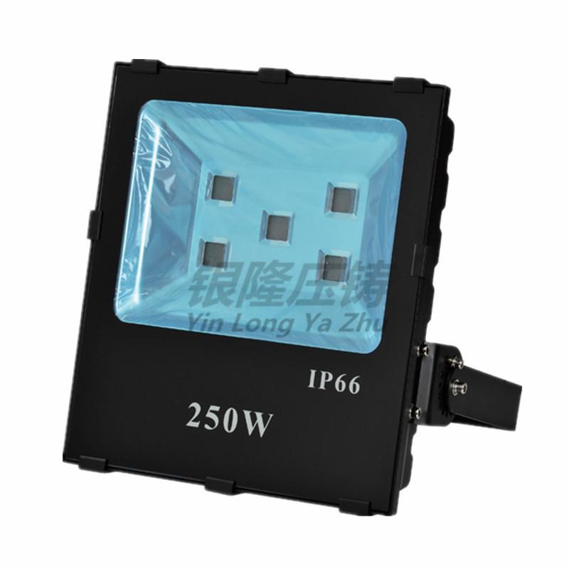 新款仿超高品质 LED大功率250W投光灯外壳泛光灯外壳