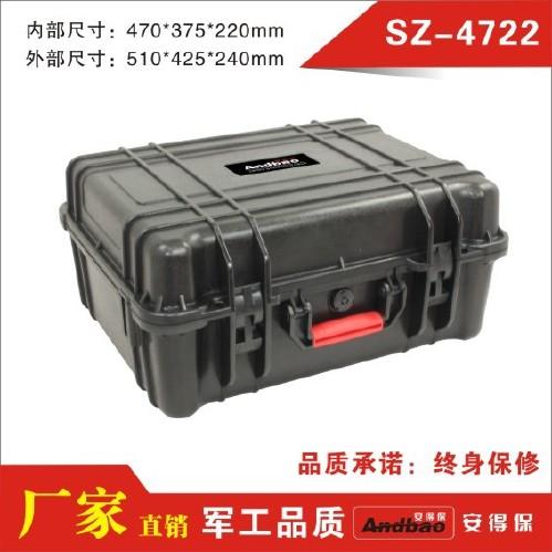 安全防护箱 防水箱 安全器材箱 设备箱 摄影箱 仪器箱图片
