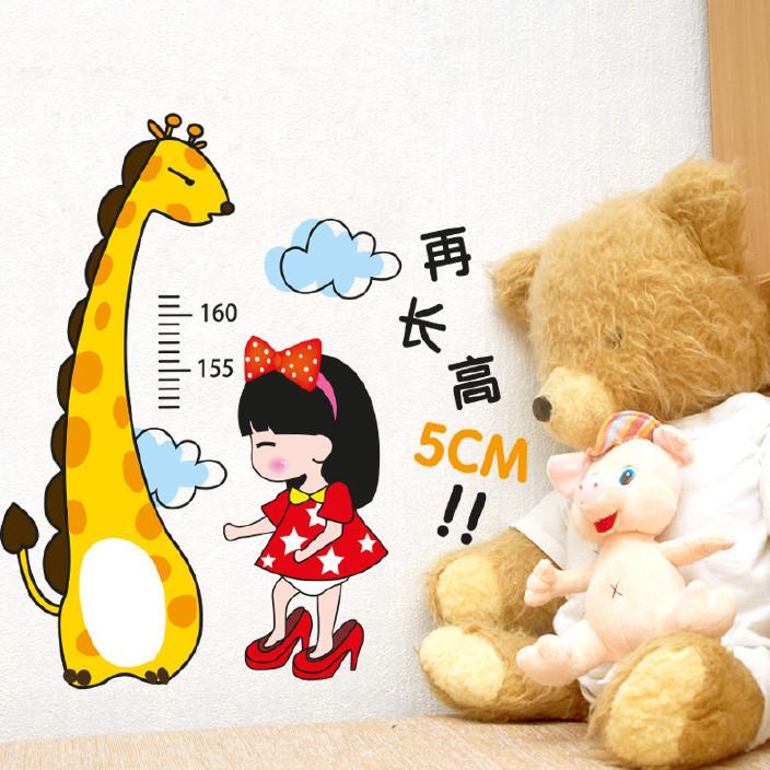 创意幼儿园表情教室墙贴可爱小动物漂亮卡通壁生气系列一火车包关于图片