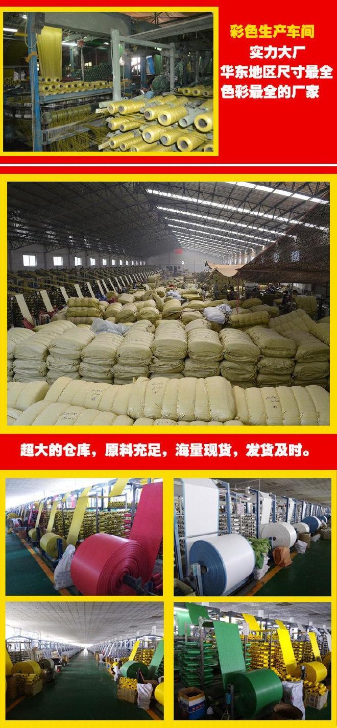 加厚�Z食��袋批�l60*110新料�之後身形就�恿送该鼽S色�Z食袋超�Y��100斤包�b袋示例�D11