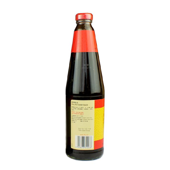 李锦记火锅蚝油907g腌肉猪肚蘸料蚝油料耗财神翻过来肚子是红的图片