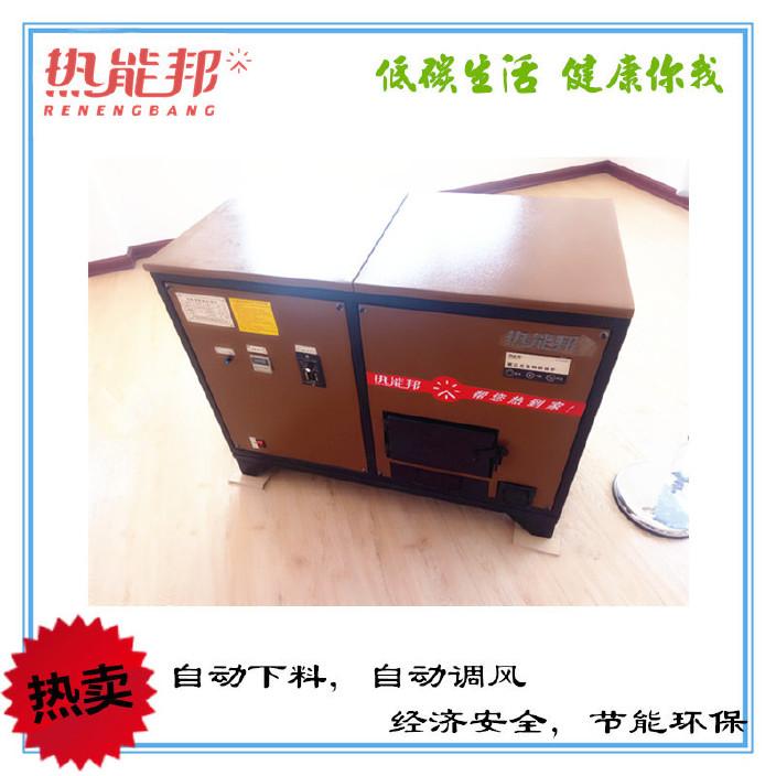 专用生物质颗粒取暖炉 山东青岛 厂家直销 家用生物质取暖锅炉