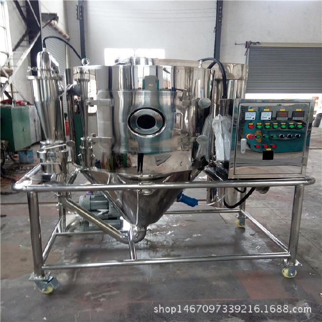 现货供应小型大蒜汁离心喷雾干燥机组 不锈钢电加热5型喷雾塔图片