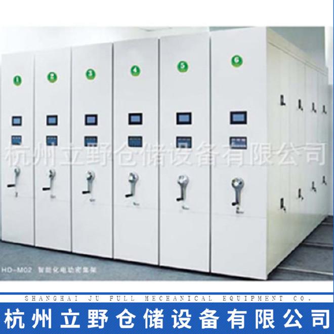 厂家直销 高强钢制铁皮密集柜 档案文件密集柜 耐腐蚀储存柜