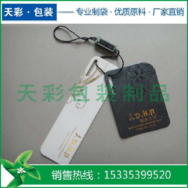 全國火爆銷售服裝吊牌訂做 服裝紙卡 衣服標簽吊卡制作免費設計圖片