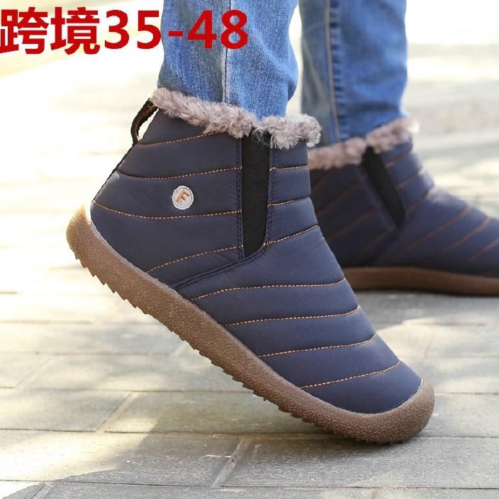 2017冬季新款加绒保暖情侣雪地靴男大码学生棉鞋女士棉靴厂家批发