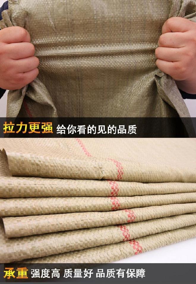 灰薄发货必备打包袋物流快递用/90*120全新包装编织袋批发直销示例图13