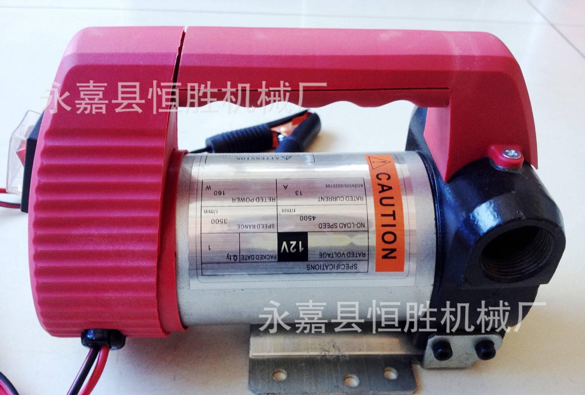 【制作机械式加油机接头方案加油枪油管电动全自动化设备工艺油泵及计量图片