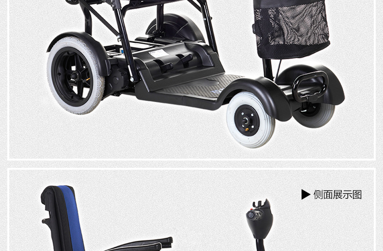 包邮上海互邦电动轮椅HBLD4-E轻便可折叠老年残疾人代步车家用示例图38