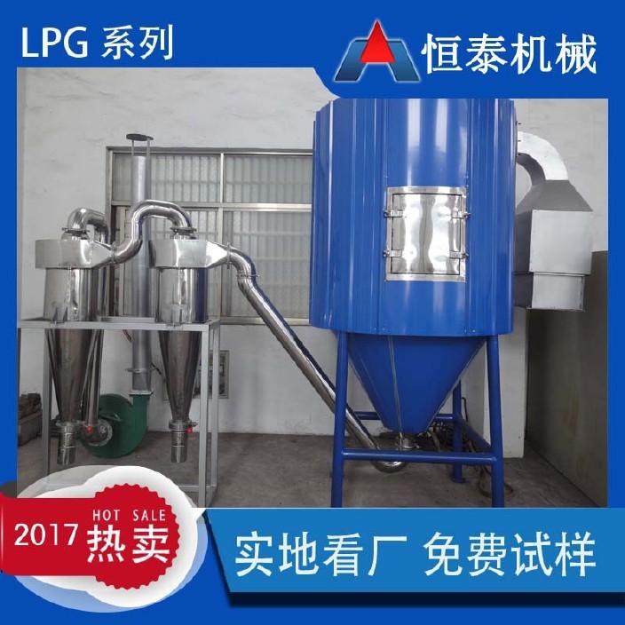 鸡蛋粉专用离心喷雾干燥机  姜粉烘干机   高速离心喷雾干燥机图片