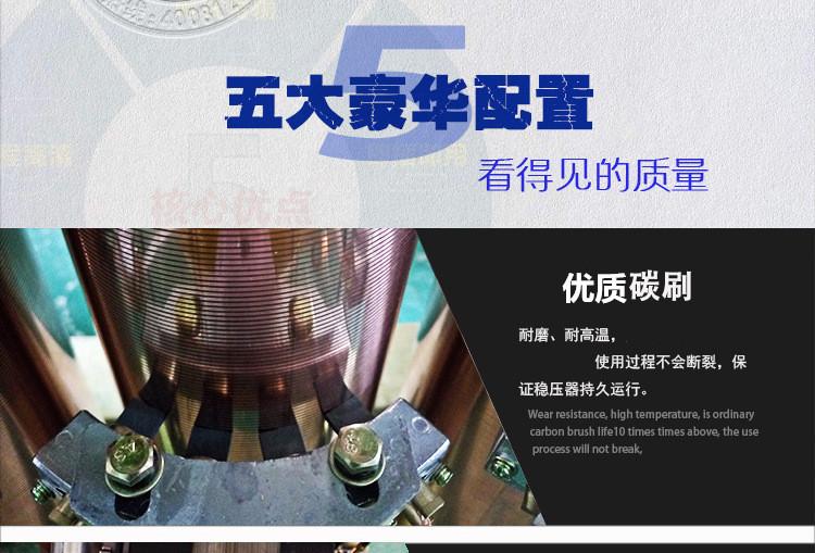 大功率380V三相稳压器SBW250KW300KW350KW全自动高精度稳压器示例图10