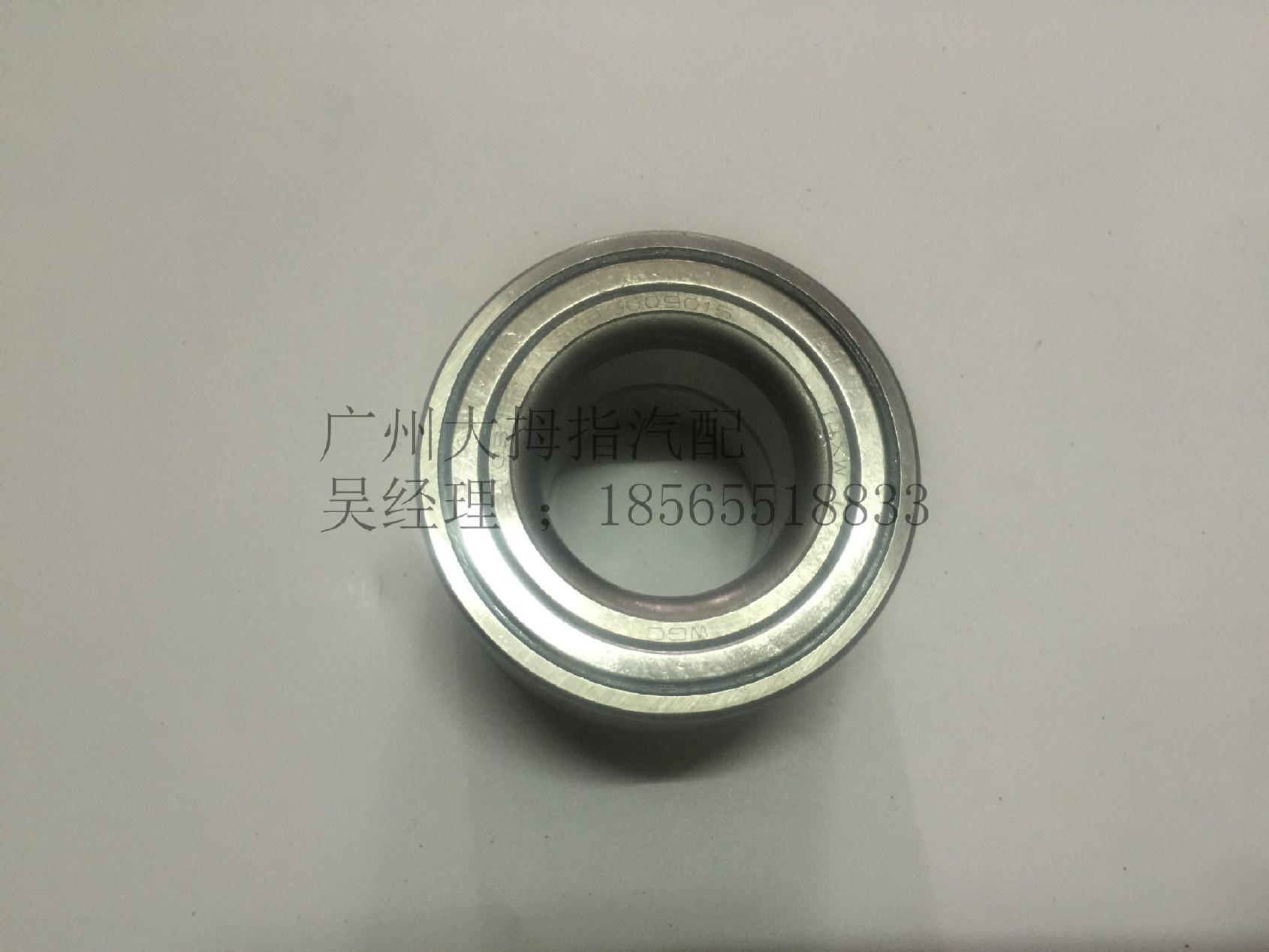 华晨金杯智尚s30汽车配件半轴原厂,价格新车轴承正品前轮09年爱丽舍轴承图片