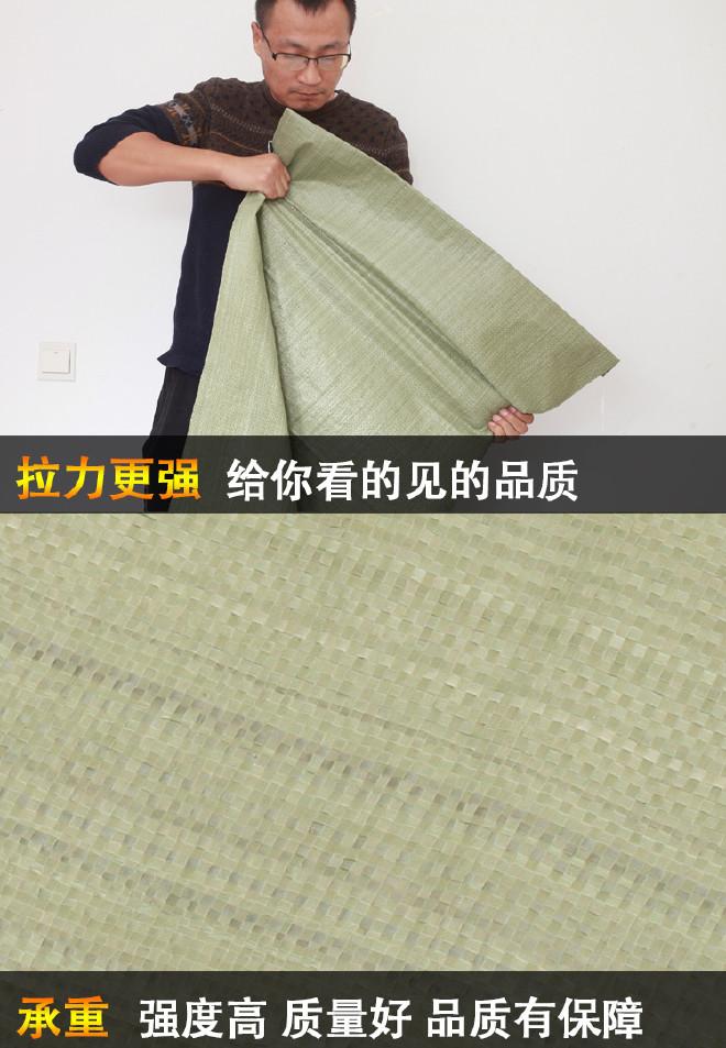 灰中厚快递发货打包袋全新蛇皮袋生产便宜特价pp编织袋批发45*75示例图24