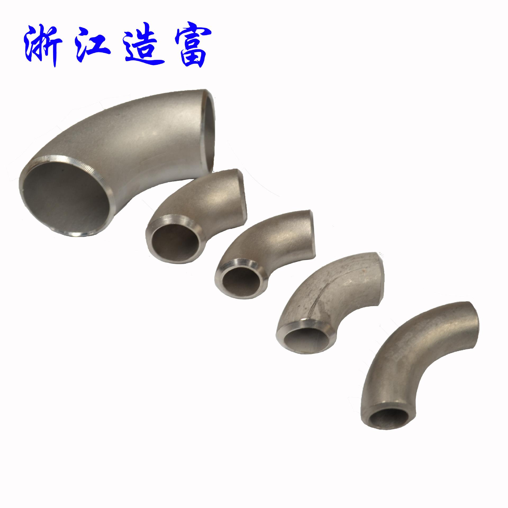 無縫沖壓彎頭碳鋼彎頭管件90度180度碳鋼彎頭 無縫碳鋼管件直銷