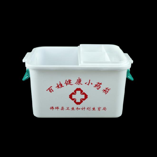 厂家直销塑料药箱 家用药箱 药品收纳箱手提箱药房赠品扶贫保健箱示例图19