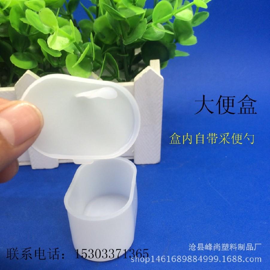 厂家直销 30g一次性大便盒 采样杯 样品杯 痰杯 标本杯盒 采便器