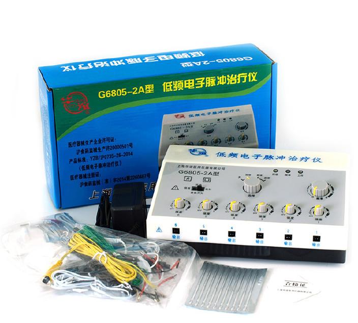 现货批发供应华谊低频电子脉冲治疗仪G6805-2A电子针灸治疗仪