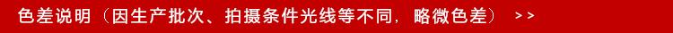 小�封�@黑熊王包�批�l低�r�N售不�P�打包����袋蛇皮袋封口�p包�配件示例�D13