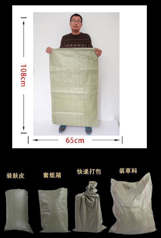 全新常用灰色爆款打包袋/65宽蛇皮袋打包套纸箱袋包装编织袋批发示例图8