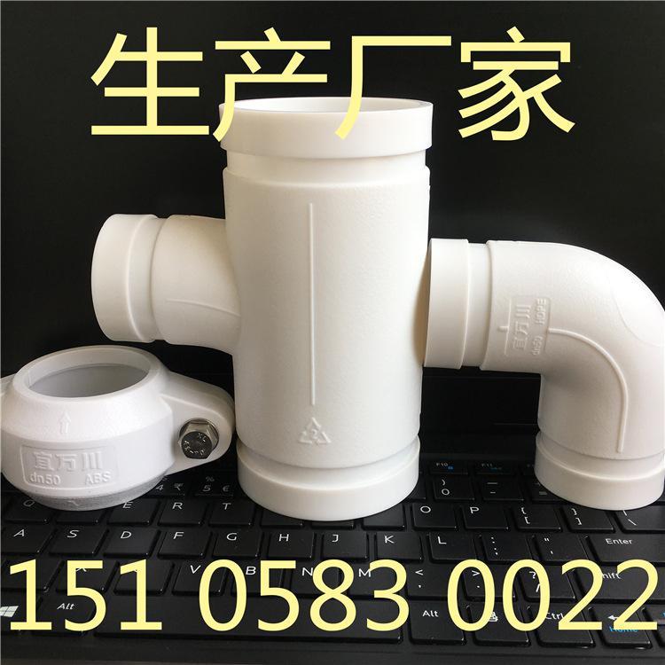 山东HDPE沟槽式超静音排水管,环压柔性连接ABS卡箍,厂家直销示例图4