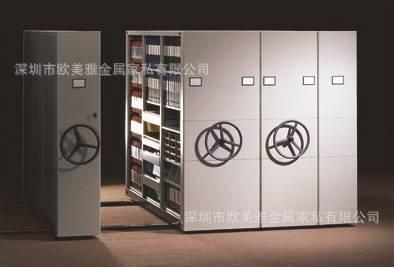 深圳密集柜/广东密集柜/上海密集柜/北京密集柜 厂家优质供应