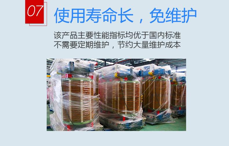sgb10变压器 三相全铜 干式变压器 低损耗高节能厂家直销货到付款示例图8