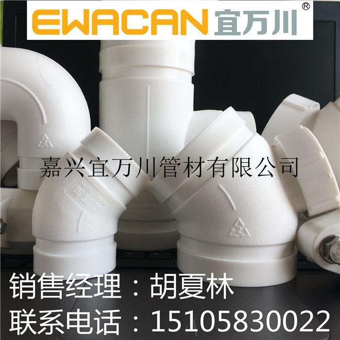 重庆HDPE沟槽式超静音排水管,高密度聚乙烯HDPE环压ABS卡箍连接示例图7
