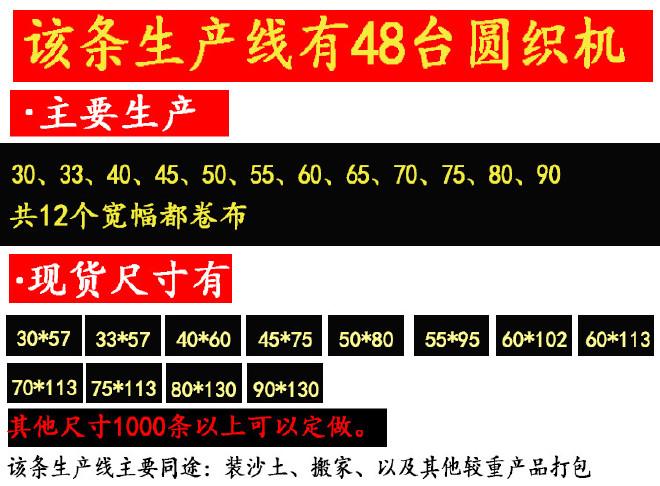 蛇皮袋厂家供应灰绿色中厚编织袋55*95蛇皮袋定做塑料包装袋子示例图20