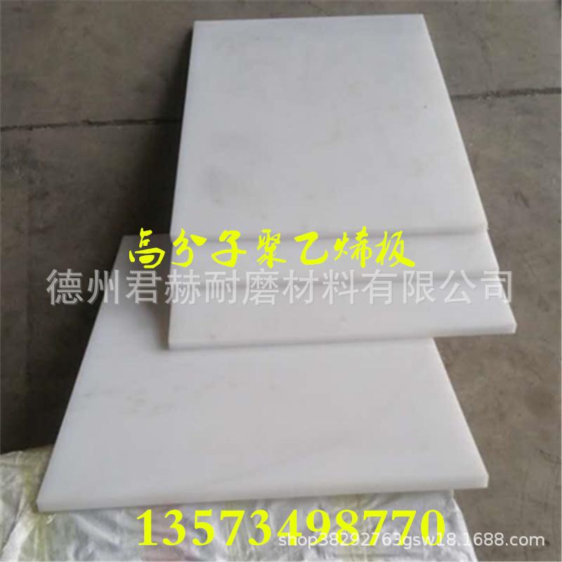 白色超高分子量聚乙烯板 耐磨損耐沖擊PE板加工直銷 品質保證示例圖11