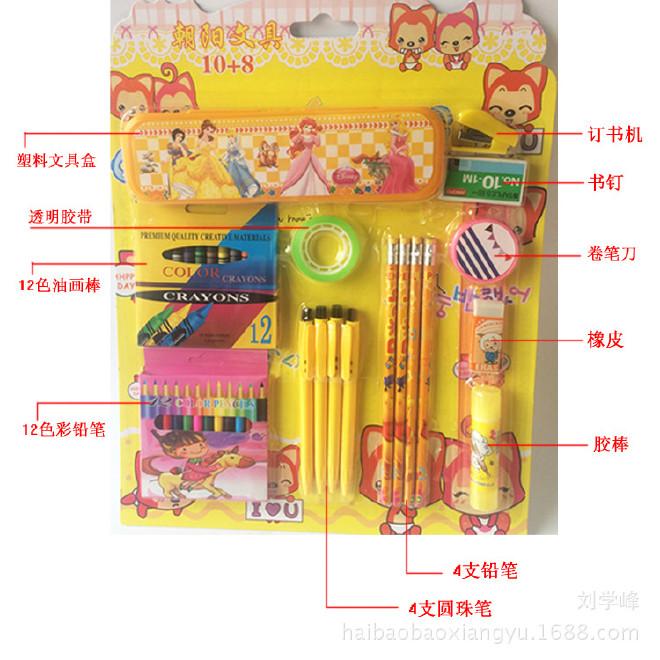 铅笔文具盒订书机橡皮文具盒组合套装 十元店 学生文具礼品 批发