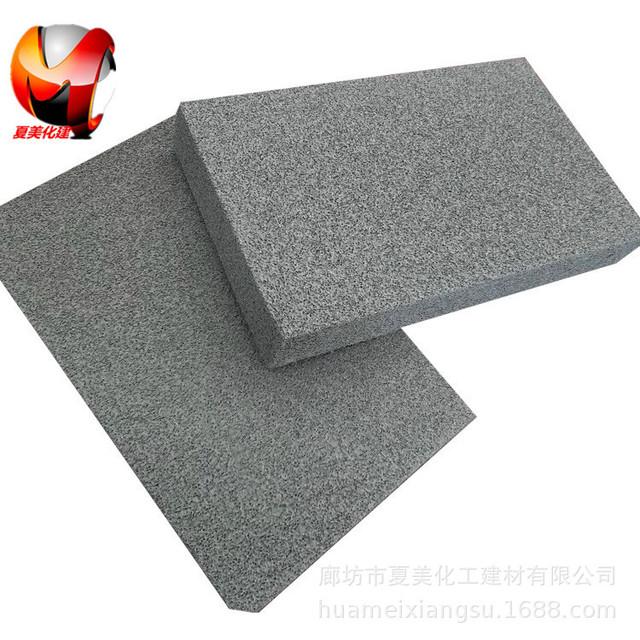 高品质水泥发泡保温板 无机发泡水泥保温板 防火隔离带发泡水泥板