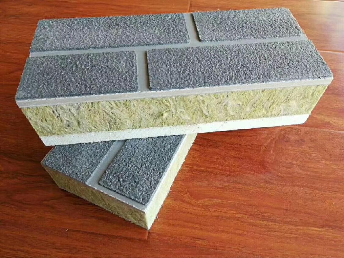 保温装饰一体式化隔热板 内加 岩棉 挤塑 复合式一体板