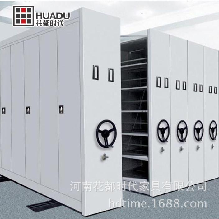 花都 智能密集架 电动 档案密集柜手动 厂家定制 移动密集柜