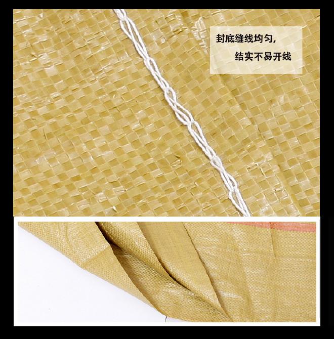 蛇皮包装袋子中黄100*150大号编织袋快递物流打包袋子编织袋批发示例图25