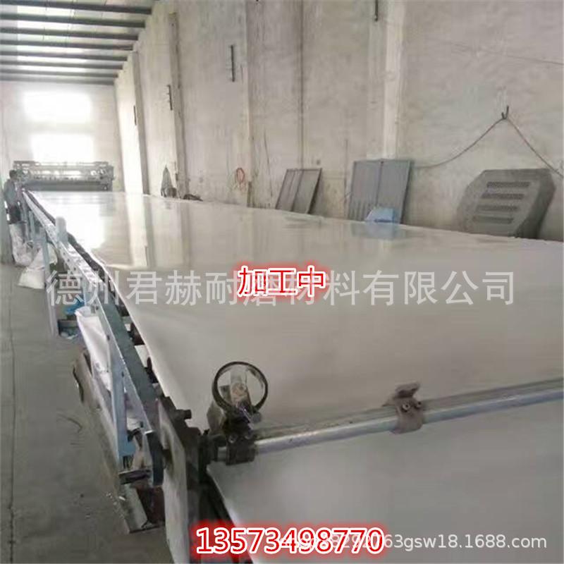 白色超高分子量聚乙烯板 耐磨損耐沖擊PE板加工直銷 品質保證示例圖14