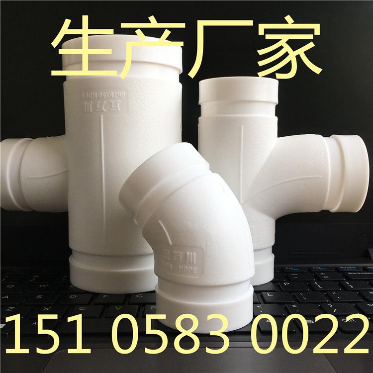 贵阳HDPE沟槽式超静音排水管,HDPE沟槽管,ABS卡箍连接,宜万川示例图6