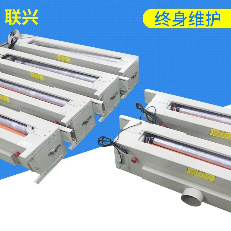 廠家直銷電暈處理架電子機電子架薄膜沖擊機等離子電子機電子架